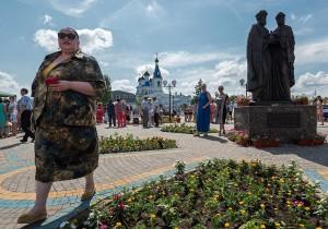Astrakhan 1